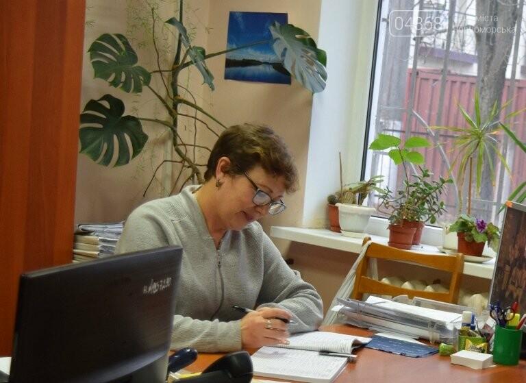 Пенсии жителей Черноморска: от 1,500 до 50 тысяч гривен, фото-11
