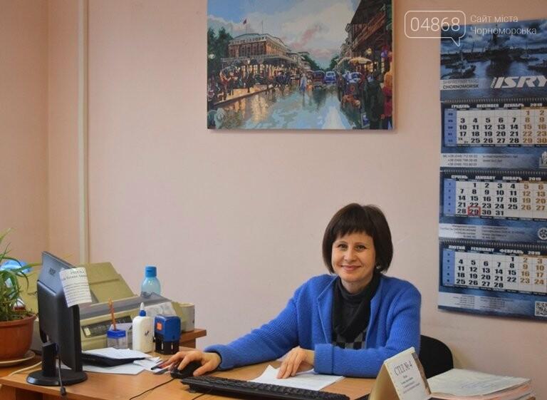 Пенсии жителей Черноморска: от 1,500 до 50 тысяч гривен, фото-9