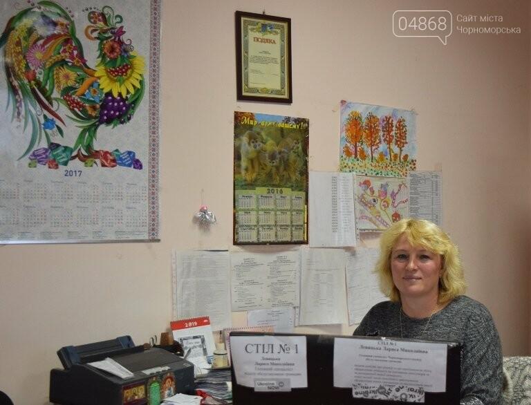 Пенсии жителей Черноморска: от 1,500 до 50 тысяч гривен, фото-12