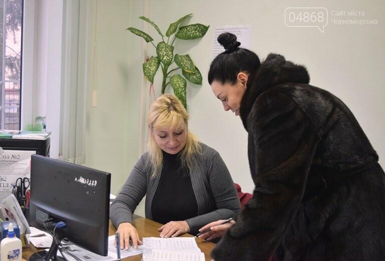 Пенсии жителей Черноморска: от 1,500 до 50 тысяч гривен, фото-8