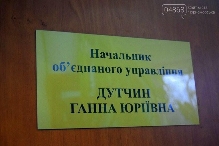 Пенсии жителей Черноморска: от 1,500 до 50 тысяч гривен, фото-18