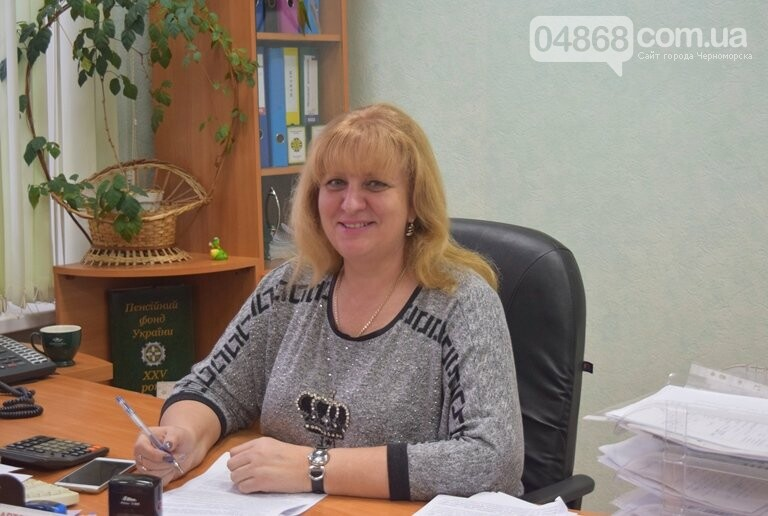 Пенсии жителей Черноморска: от 1,500 до 50 тысяч гривен, фото-2