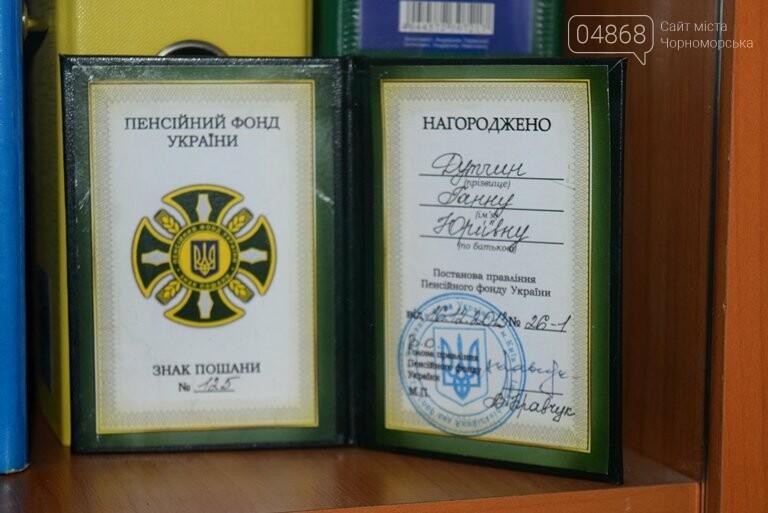 Пенсии жителей Черноморска: от 1,500 до 50 тысяч гривен, фото-24