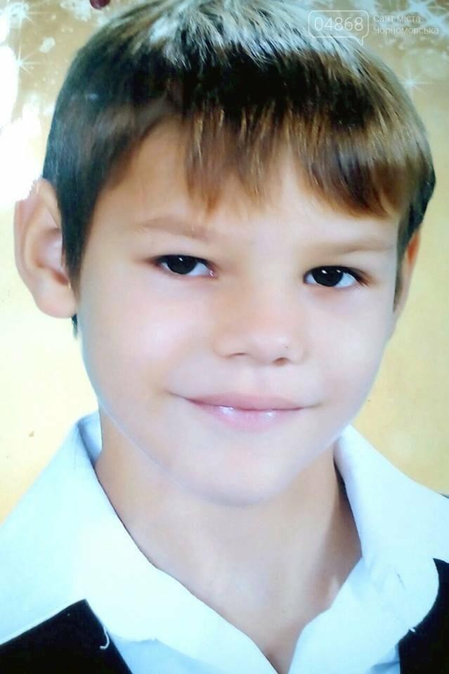 Жителей Черноморска просят помочь в поисках пропавшего ребёнка, фото-1