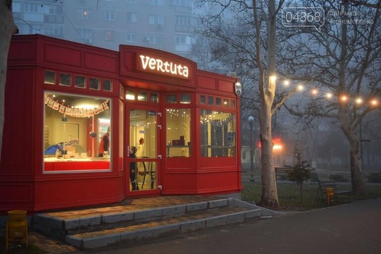 Черноморск в тумане, фото-6