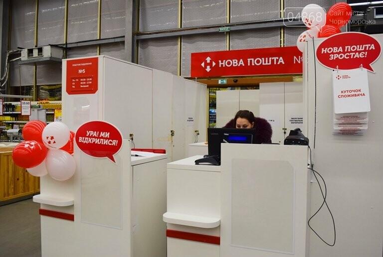 В «большой» «Таврии» открылась маленькая «Новая почта», фото-3