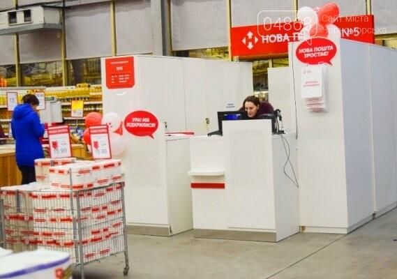 В «большой» «Таврии» открылась маленькая «Новая почта», фото-1