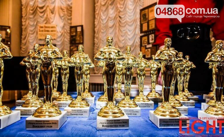 «Стань звездой»: творческая молодежь Черноморска может получить премию, фото-2