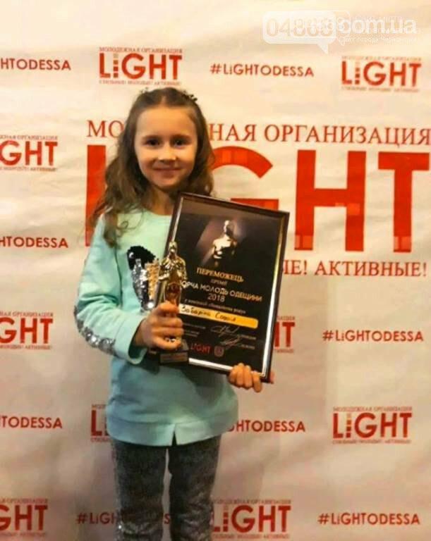 «Стань звездой»: творческая молодежь Черноморска может получить премию, фото-1
