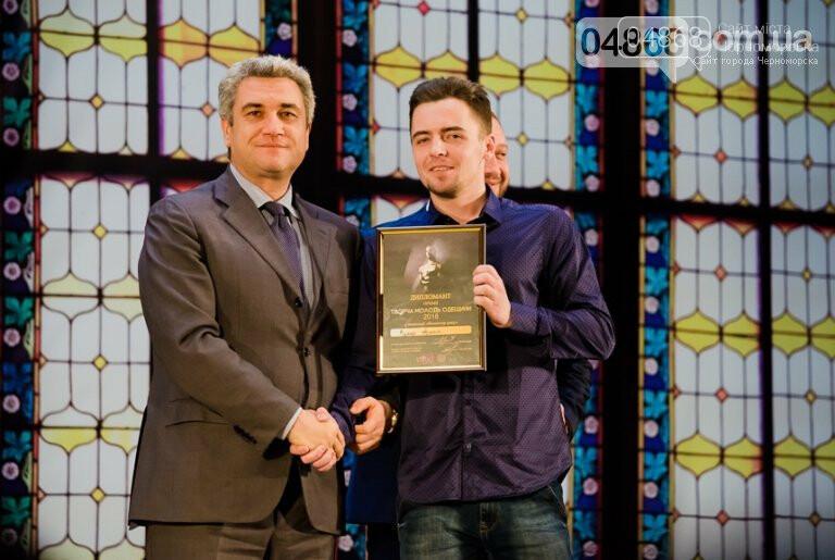 «Стань звездой»: творческая молодежь Черноморска может получить премию, фото-4