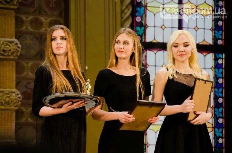 «Стань звездой»: творческая молодежь Черноморска может получить премию, фото-6