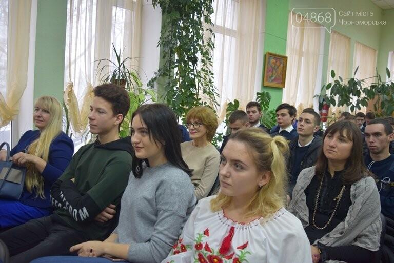 В Черноморске отметили юбилей поэта и открыли музей, посвящённый Ивану Рядченко, фото-12