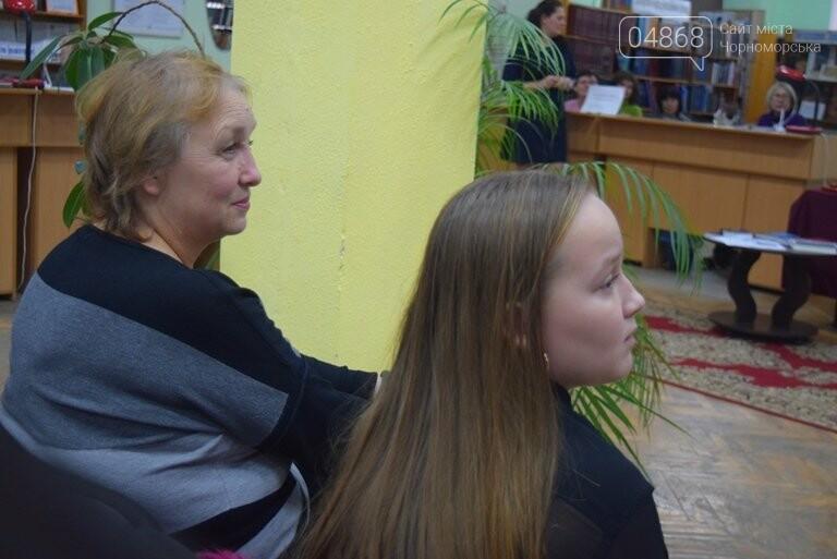 В Черноморске отметили юбилей поэта и открыли музей, посвящённый Ивану Рядченко, фото-13