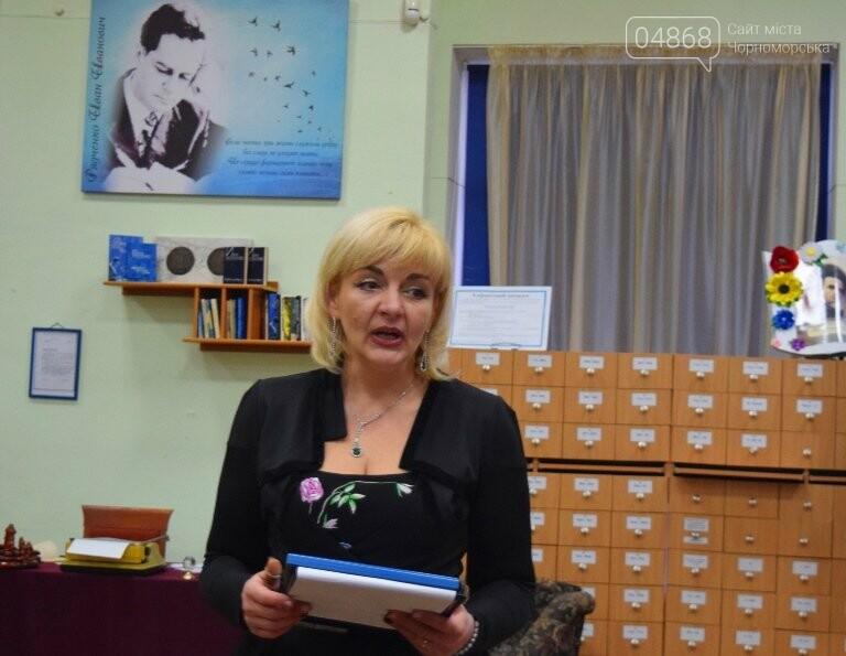 В Черноморске отметили юбилей поэта и открыли музей, посвящённый Ивану Рядченко, фото-14