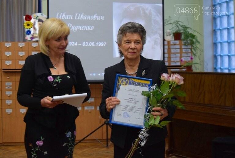 В Черноморске отметили юбилей поэта и открыли музей, посвящённый Ивану Рядченко, фото-15