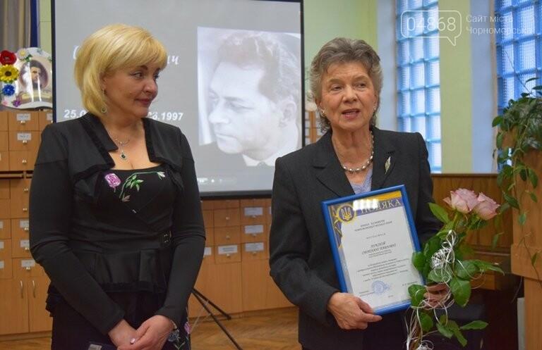 В Черноморске отметили юбилей поэта и открыли музей, посвящённый Ивану Рядченко, фото-5
