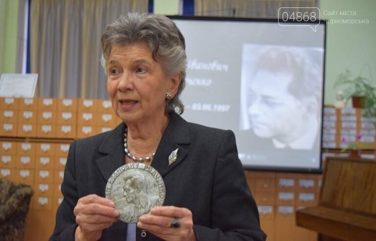 В Черноморске отметили юбилей поэта и открыли музей, посвящённый Ивану Рядченко, фото-4