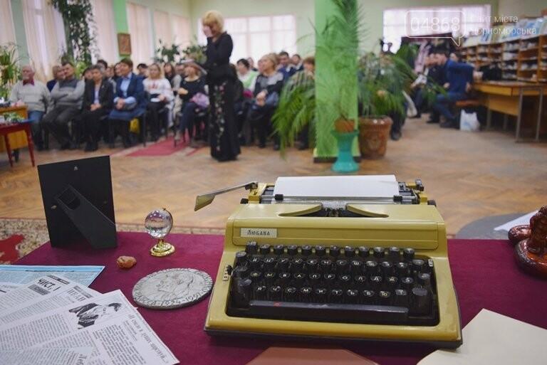 В Черноморске отметили юбилей поэта и открыли музей, посвящённый Ивану Рядченко, фото-3