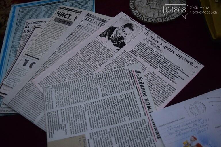 В Черноморске отметили юбилей поэта и открыли музей, посвящённый Ивану Рядченко, фото-19