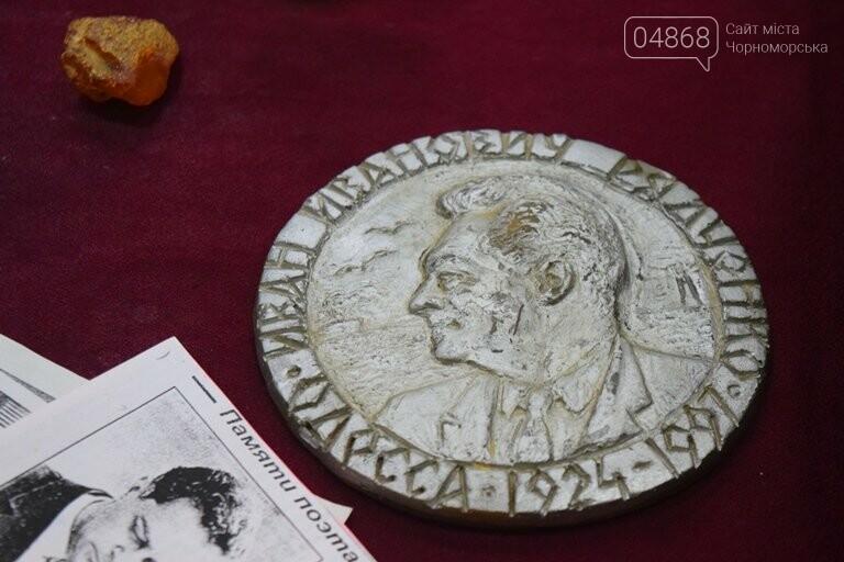 В Черноморске отметили юбилей поэта и открыли музей, посвящённый Ивану Рядченко, фото-20