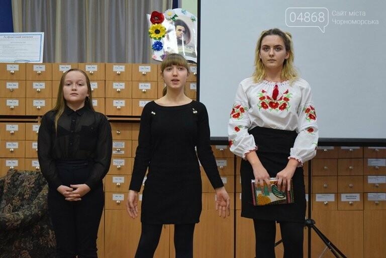 В Черноморске отметили юбилей поэта и открыли музей, посвящённый Ивану Рядченко, фото-6