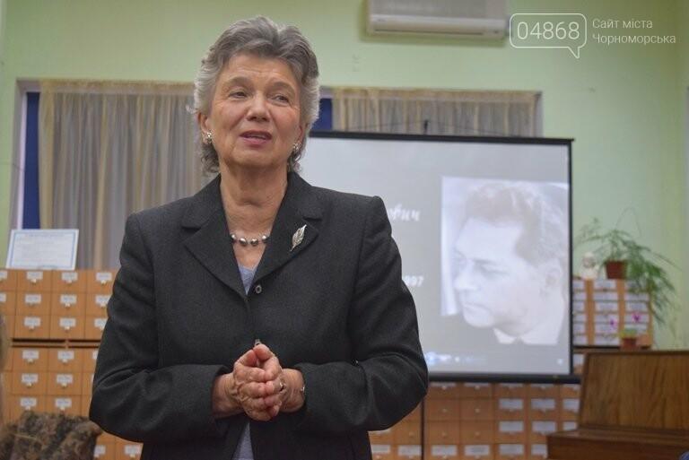 В Черноморске отметили юбилей поэта и открыли музей, посвящённый Ивану Рядченко, фото-2