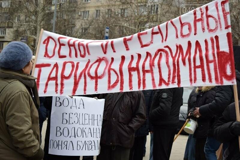 «Деньги реальные, тарифы надуманные»: жители Черноморска вышли на митинг против повышения цен на воду, фото-8