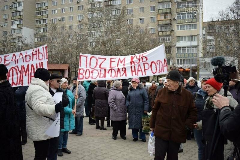 «Деньги реальные, тарифы надуманные»: жители Черноморска вышли на митинг против повышения цен на воду, фото-16