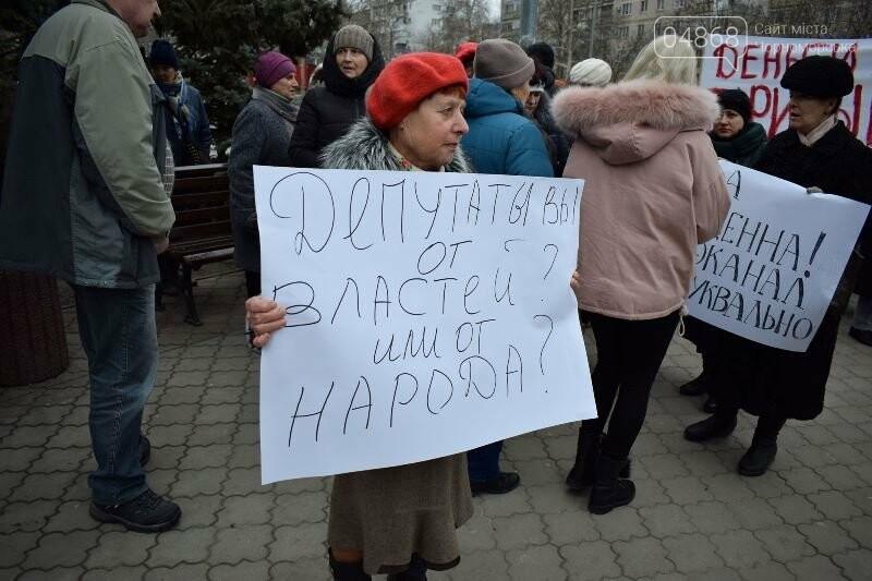 «Деньги реальные, тарифы надуманные»: жители Черноморска вышли на митинг против повышения цен на воду, фото-7