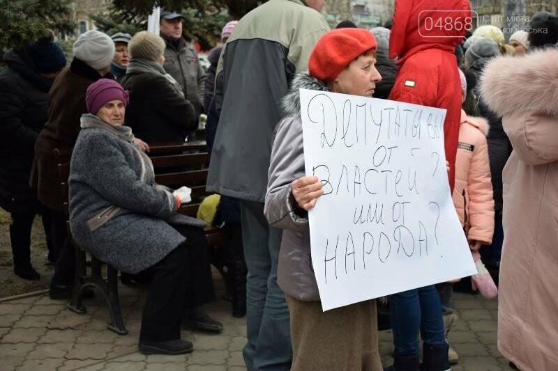 «Деньги реальные, тарифы надуманные»: жители Черноморска вышли на митинг против повышения цен на воду, фото-19