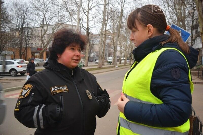 Насколько безопасны пешеходные переходы у школ Черноморска?, фото-15