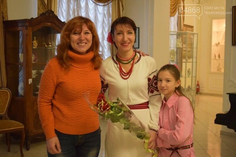 Мечты и миры Элеоноры Бутенко: в Черноморске открылась выставка молодой художницы, фото-1