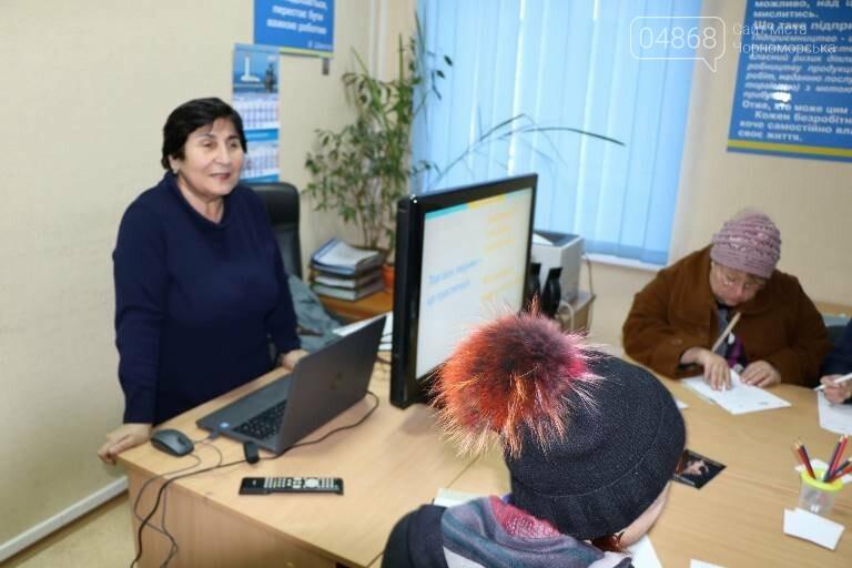 Служба занятости Черноморска – против нелегальной трудовой миграции и торговли людьми, фото-1