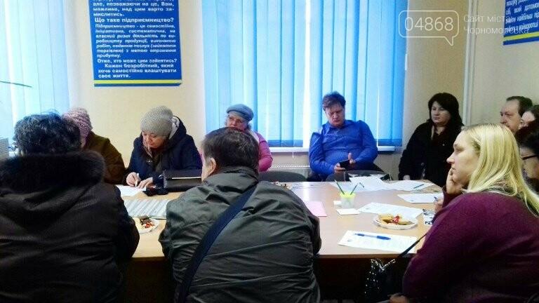 Служба занятости Черноморска – против нелегальной трудовой миграции и торговли людьми, фото-2