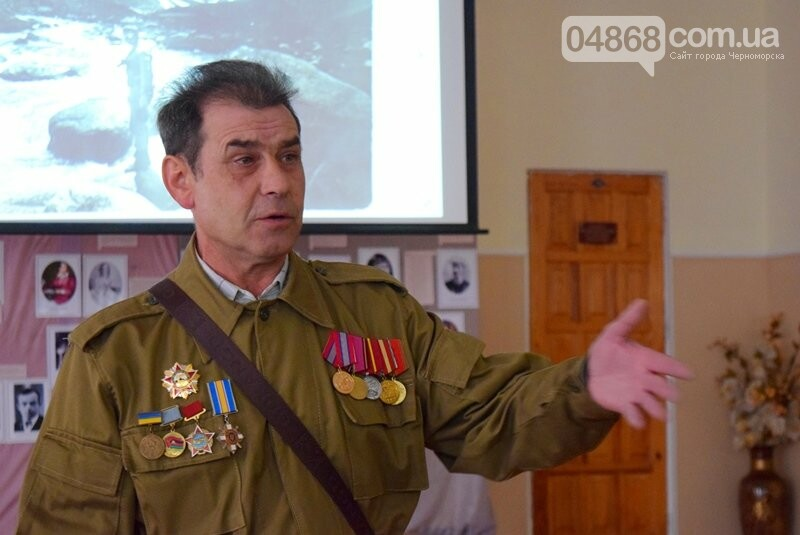 В Черноморске вспоминали афганскую войну, фото-1