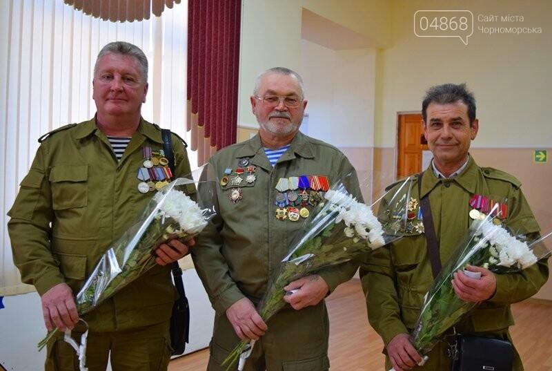 В Черноморске вспоминали афганскую войну, фото-3