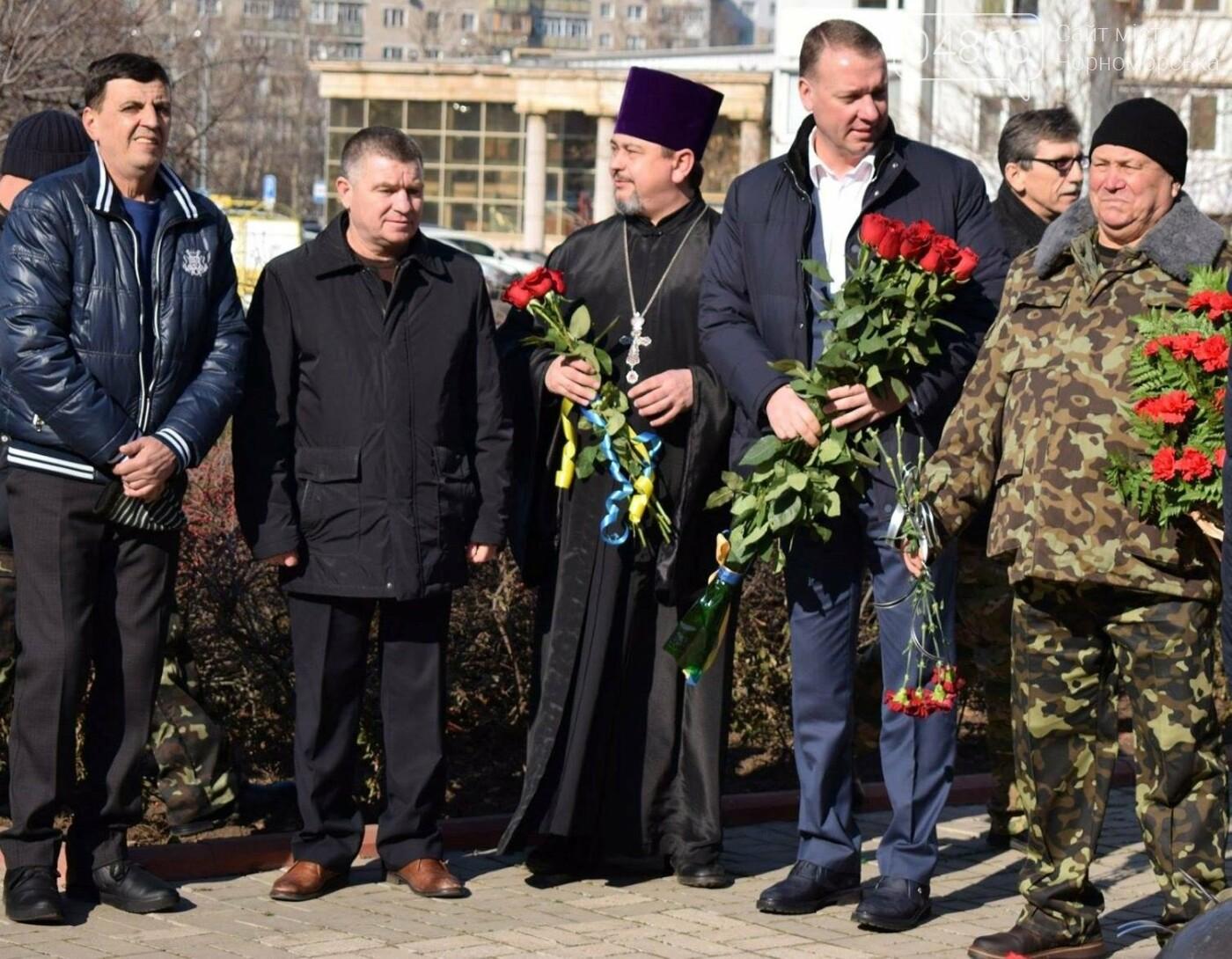 Чтобы еще раз напомнить о страшной войне. По главной улице Черноморска прошло шествие «афганцев», фото-1