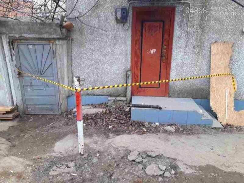 В Черноморске на руинах куреней нашли боеприпасы, фото-1