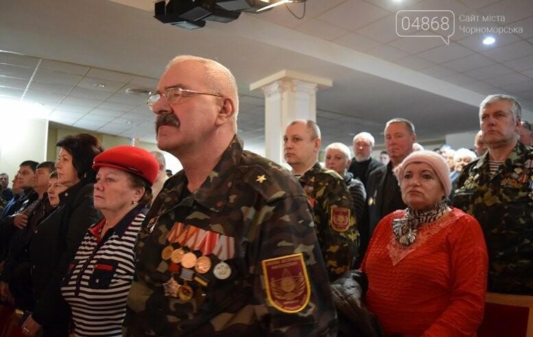 В Черноморске наградили воинов-интернационалистов и почтили память погибших, фото-19