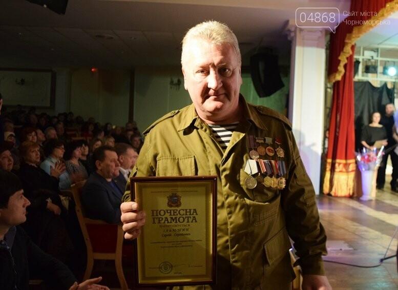 В Черноморске наградили воинов-интернационалистов и почтили память погибших, фото-20