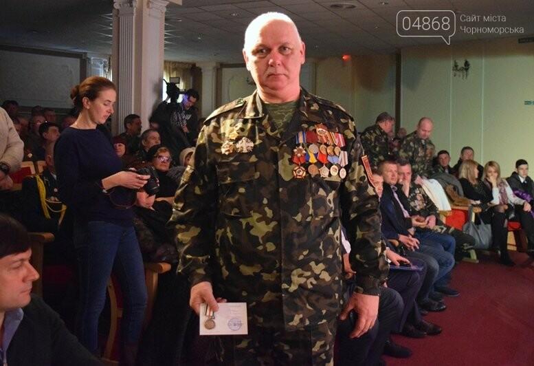 В Черноморске наградили воинов-интернационалистов и почтили память погибших, фото-1