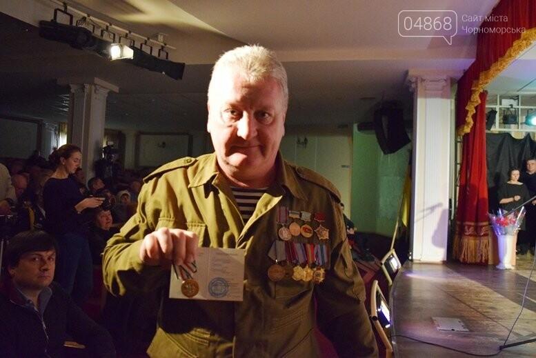 В Черноморске наградили воинов-интернационалистов и почтили память погибших, фото-22