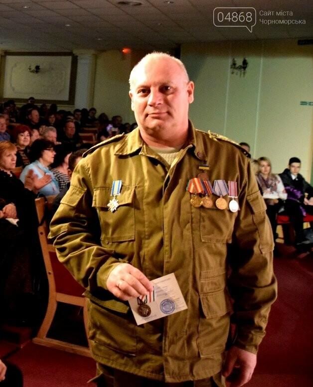 В Черноморске наградили воинов-интернационалистов и почтили память погибших, фото-24
