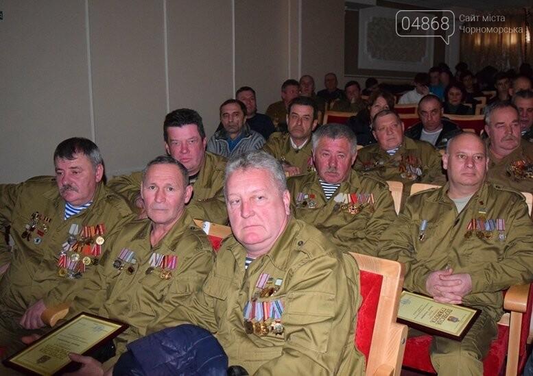 В Черноморске наградили воинов-интернационалистов и почтили память погибших, фото-25