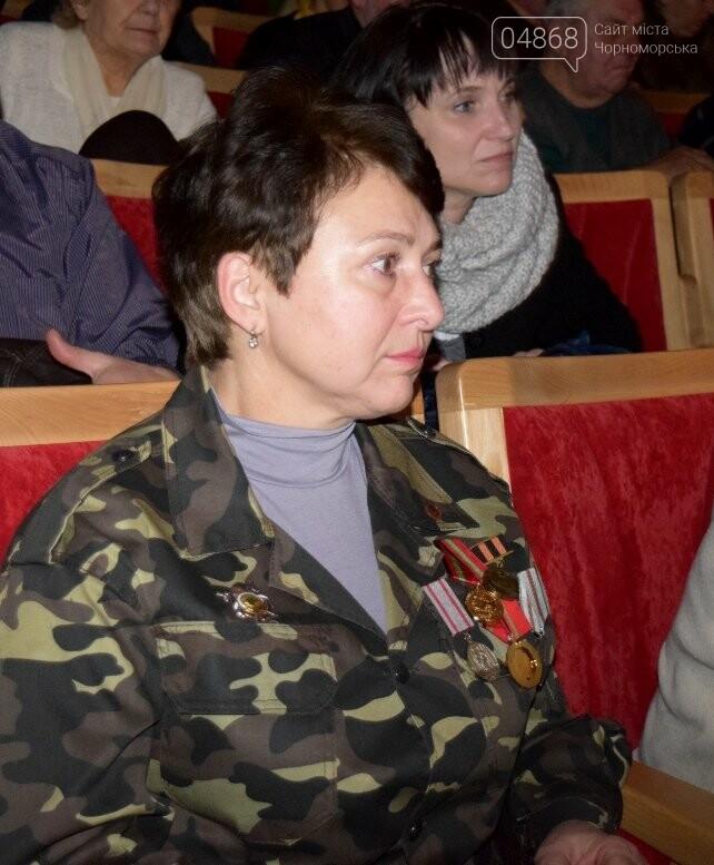 В Черноморске наградили воинов-интернационалистов и почтили память погибших, фото-26