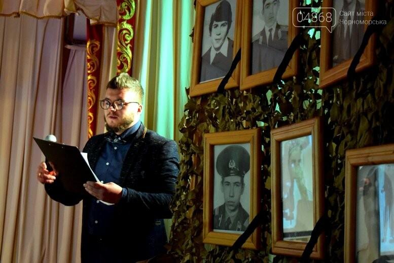 В Черноморске наградили воинов-интернационалистов и почтили память погибших, фото-30