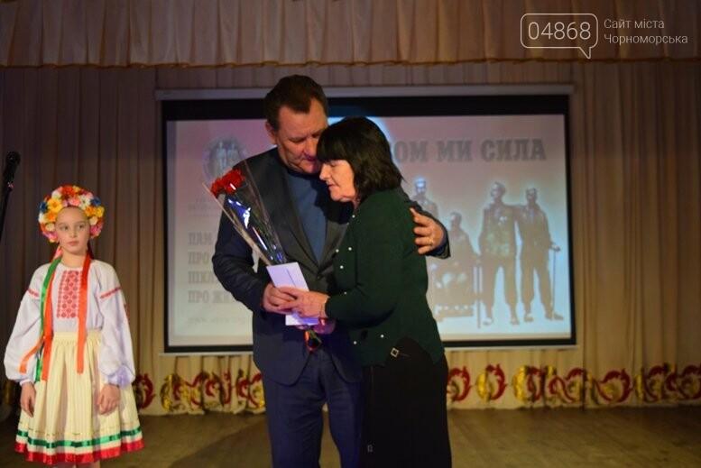 В Черноморске наградили воинов-интернационалистов и почтили память погибших, фото-4