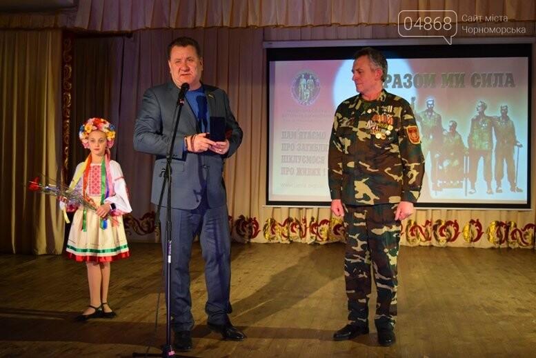 В Черноморске наградили воинов-интернационалистов и почтили память погибших, фото-31