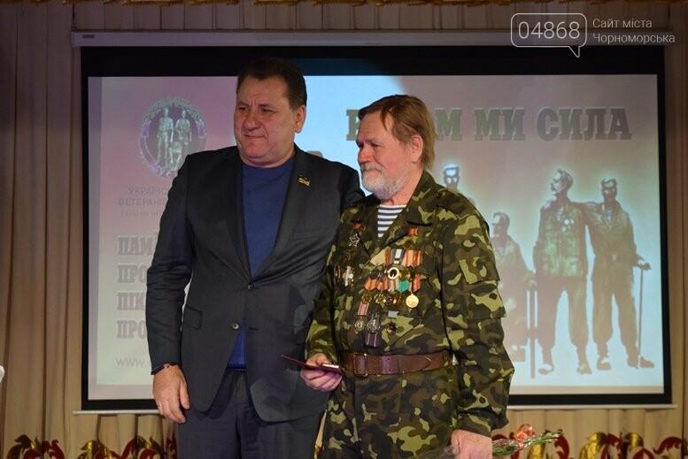 В Черноморске наградили воинов-интернационалистов и почтили память погибших, фото-3