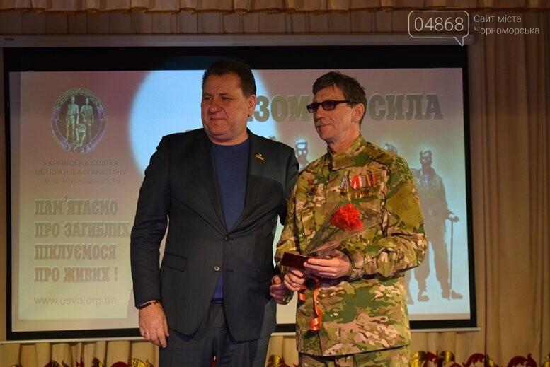 В Черноморске наградили воинов-интернационалистов и почтили память погибших, фото-14